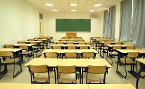 济南规范教师行为:在职教师有偿补课的,校长、学校连带受罚