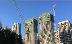 史上最严限购令发威:燕郊最大楼盘房价打七折,一个月零签约
