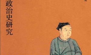 虞云国评《南宋初期政治史研究》︱大宋的军队必须姓赵