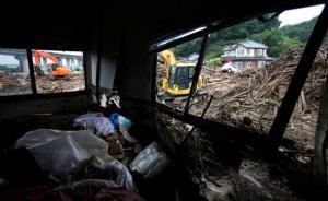 日本九州连降暴雨死亡人数升至21人,另有逾20人失联