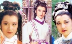 83版《神雕侠侣》黄蓉扮演者欧阳佩珊去世,终年63岁