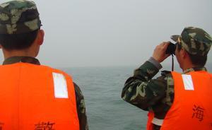 浙江一渔船舟山海域沉没:16人获救,8人下落不明