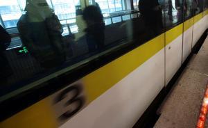"""上海地铁3号线又遭异物侵入限速运行,这次""""凶手""""是风筝"""