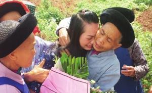 26岁贵州镇宁女子寻亲:得知自己从小被抱养,见到两对父母