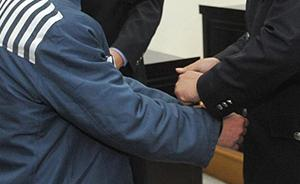 哈尔滨铁路局原副局长郝雪斌被提请假释,因受贿罪获刑十五年