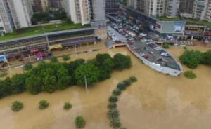 国家防总:未来十天密切关注淮河汛情,严密防范东北暴雨洪水
