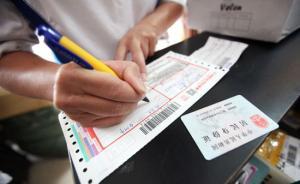 国家邮政局召开会议全面部署快件实名收寄工作:尽快并网管理