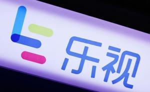 """21家公募下调乐视网估值:华安基金""""预留""""了4个跌停板"""