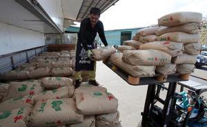 日欧EPA谈判达成框架协议后,欧盟拟取消福岛大米进口限制