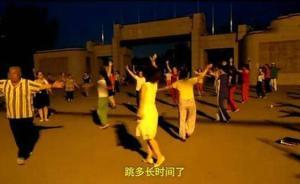 """媒体评""""在烈士陵园旁跳舞"""":对底线的无知无觉让人震惊"""