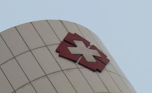 黑龙江鸡西一患者家属砍伤两医护挟持护士,欲刺人质时被击毙