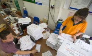 国家邮政局:推进快递实名收寄,定期通报企业排名