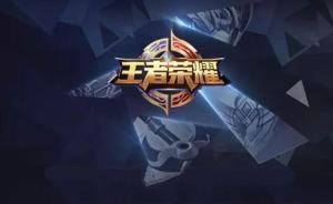 最新《中国数字出版产业年度报告》:网游用户年增长25%