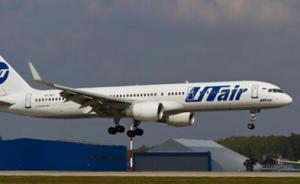 俄一客机仅靠一个引擎运转成功迫降,机上150名乘客无恙