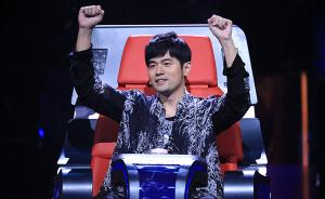 周杰伦:《中国新歌声》第二季,我的话要变多了