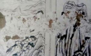 唐高祖曾孙李道坚墓山水壁画重见天日,或为中国现存最早