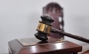 最高法:构建具有中国特色的多层次刑事诉讼程序体系