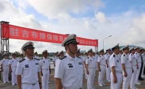 首次海外驻军!解放军驻吉布提部队出征仪式在湛江举行