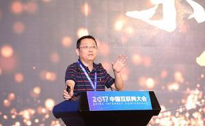 乐视网CEO梁军:出问题是内因在起作用,乐视仍有机会翻盘