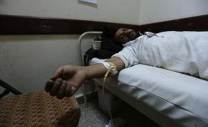 也门霍乱疫情失控每天增七千人感染,感染人数已突破30万
