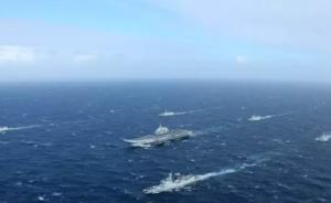 台媒:辽宁舰今日凌晨穿越台湾海峡,台军全程监控