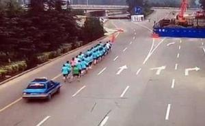 中青报刊文评司机撞暴走团 :厘清主责,还得警醒规则意识