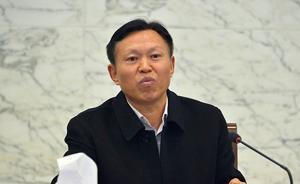 江苏淮安人大常委会副主任王海平被查,曾和肖本明搭班6年