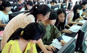 人民日报时评:学校剥夺考生志愿选择权,是对教育方向的背离