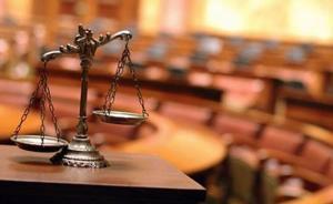 曹建明:完善异地再审案件监督机制,推动检察监督立法