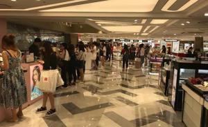 """韩国免税店重现中国游客排队?人气略微增加但仍处""""寒冬"""""""