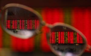 秦洪看盘|跷跷板效应显现,A股市场或进入一个相对平衡格局