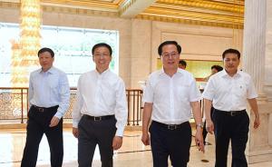 韩正、应勇与浙江党政代表团举行两地座谈,签订多项协议
