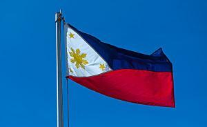 菲律宾外交部发表声明:重申用对话解决争端