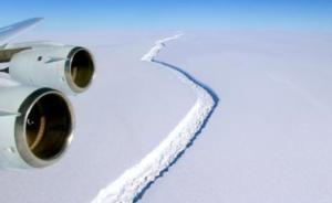 南极一座面积接近上海的冰山脱落,专家建议中国加强极地监测