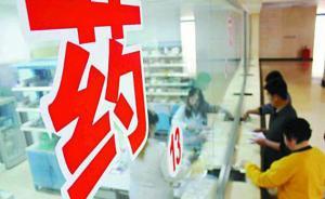 甘肃多措并举保障短缺药品供应,141种药品在平台挂网采购