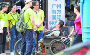 广州社工揭秘乞讨骗局:平时坐轮椅假装残疾,闲时做兼职模特
