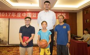 澎湃新闻获中国篮协年度视频奖