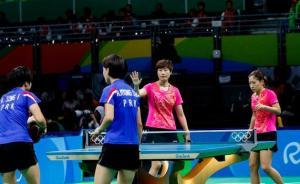 奥运第10比赛日看点:国乒女团遭遇老对手,体操吊环冲金牌
