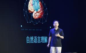 专访阿里云首席科学家周靖人:中国数据创新很可能引领世界