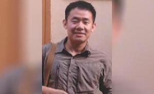 美籍华裔博士生在伊朗因间谍罪获刑十年,被指为美英搜集信息