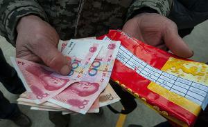 31省份最低工资排名:上海2300元居首,西藏、广西垫底