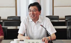 孙其信任中国农业大学校长,柯炳生不再担任