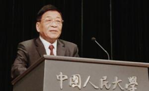 郭庆光将卸任人民大学新闻学院执行院长,胡百精有望接任