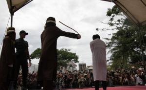 印尼亚齐省公开鞭笞同性恋引关注,或改为私下执行免影响投资
