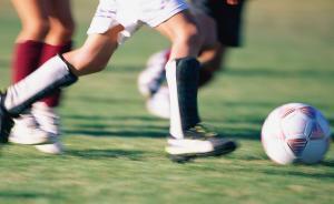 人民日报刊文:中国足球一直没有仔细梳理先进足球文化