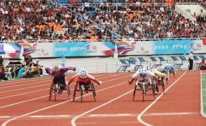 第十届全国残运会拟增设群众体育比赛项目,正遴选项目