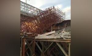 武汉在建高架桥脚手架坍塌,致一死四伤
