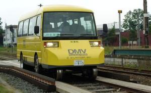 """""""公路铁路两用公交车""""在日本试乘,可15秒内完成模式切换"""