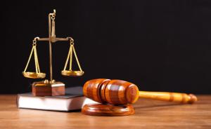 吉尔吉斯斯坦缺席审判前总统女婿:涉诈骗垄断逃税,判20年