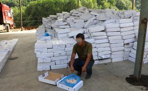 云南天保口岸销毁26吨来自越南的走私冻鸡脚